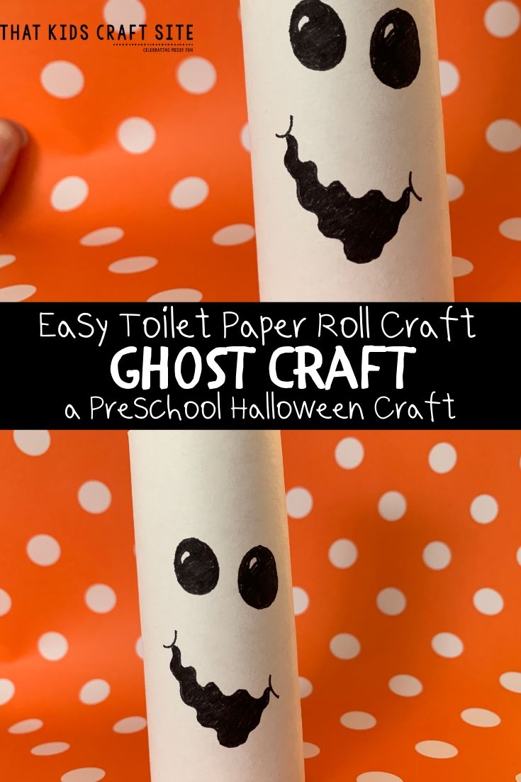 Easy Toilet Paper Roll Halloween Craft : Ghost Craft - a Preschool Halloween Craft for Kids - ThatKidsCraftSite.com