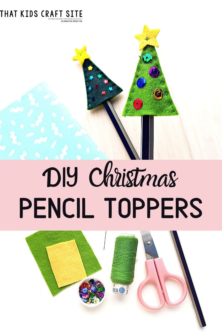 DIY Christmas Pencil Toppers with Easy Sewing Pattern - ThatKidsCraftSite.com
